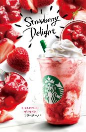 Starbucks Magazine Advert
