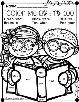 Color by Code Fry 100 Sight Words