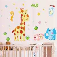 Baby Room Wall Decor New Cartoon Giraffe Wall Stickers for
