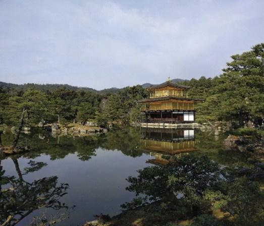 Japan 2017 travel photos 39
