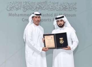 Mohammed Bin Rachid Al Maktoum - Nasser Al Tamimi