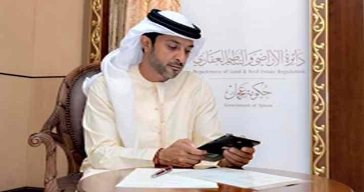 Al Nuaimi Inaugurates Title Deeds Electronic System