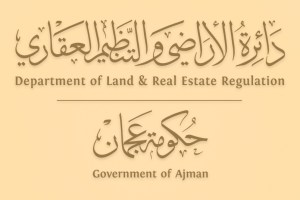 Ajman Land Department Captured An Attempted Manipulation and Forgery of Official Documents