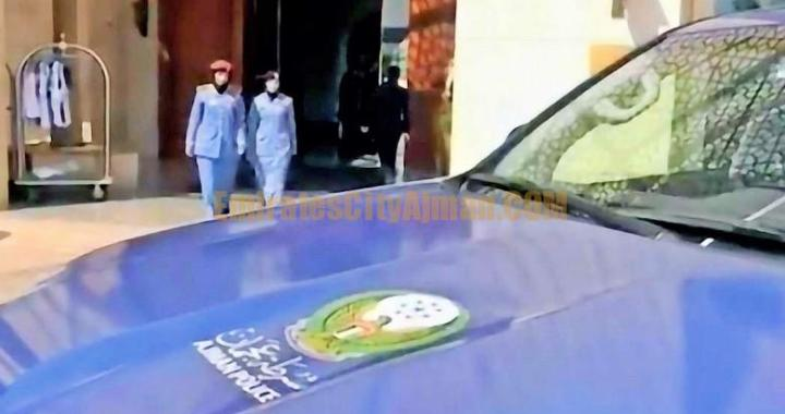Female Police Petrol Introduced in Ajman