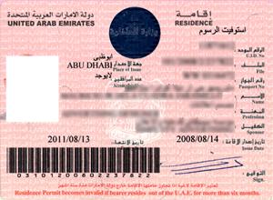 Employment sponsorship system in Dubai, Abu Dhabi, UAE