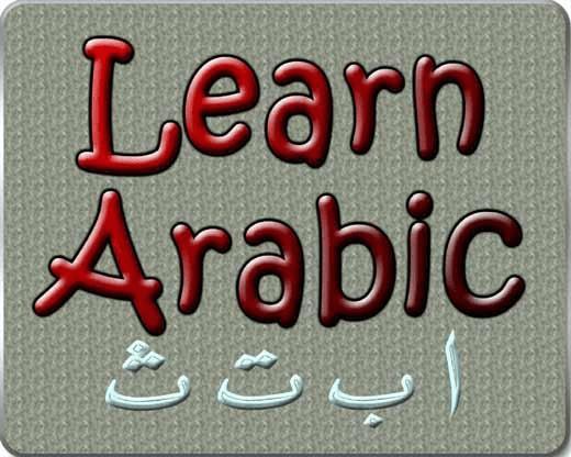 Basic Arabic words,Arabic phrases,common Arabic sentences,Basic Arabic