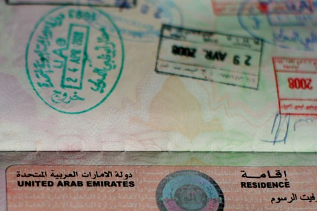 How to apply for family dependent wife children visa in Abu