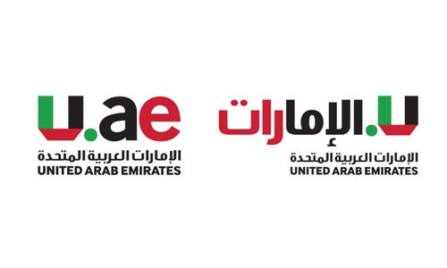uae logo 03