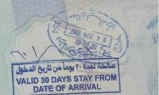 friend's visit visa dubai