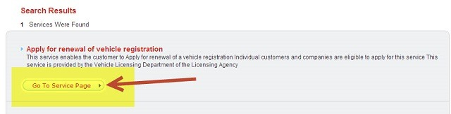 How to renew your car registration in Dubai online?(Video)