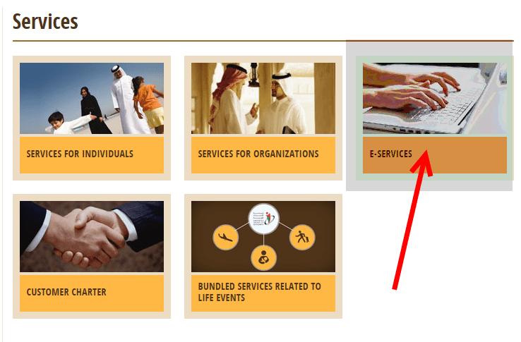 check status of emirates id 2