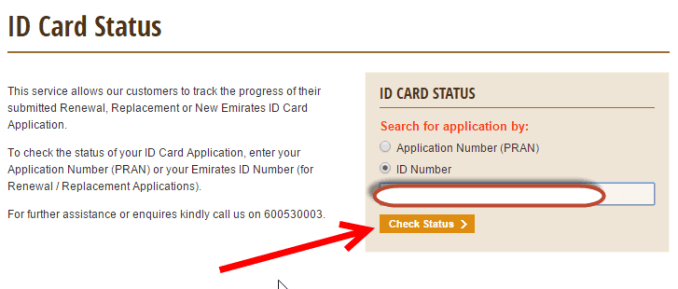 check status of emirates id 4