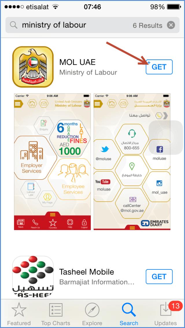 01 labour contract details through mol smartphone app