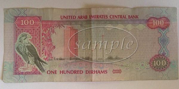 UAE 100 dirham note back