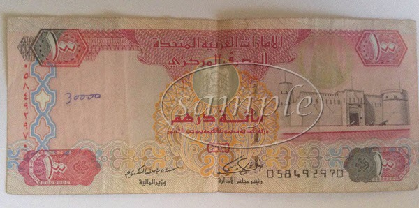 UAE 100 dirham note front