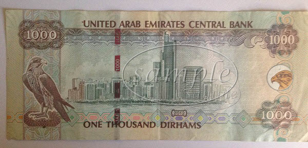UAE 1000 dirham note back
