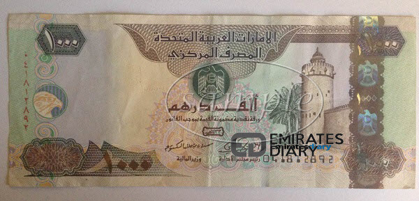 UAE 1000 dirham note front