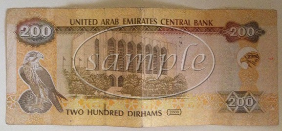 UAE 200 dirham note back