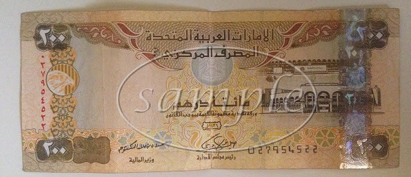 UAE 200 dirham note front
