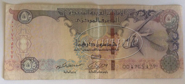 UAE 50 dirham note front