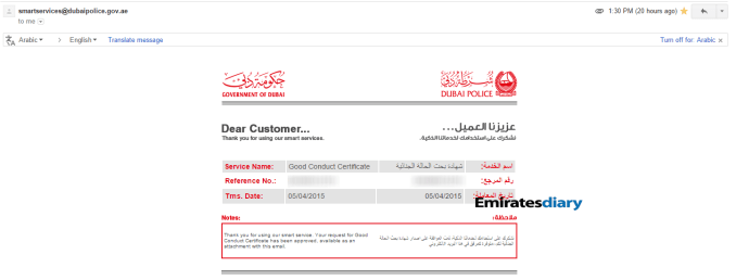dubai police pcc good conduct