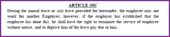 article 88 uae labour law