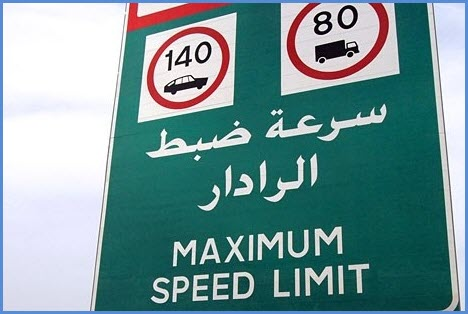 dubai speed limits