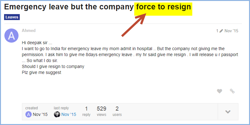 emergency leave request email