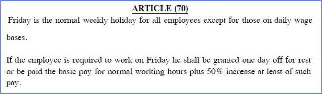 article 70