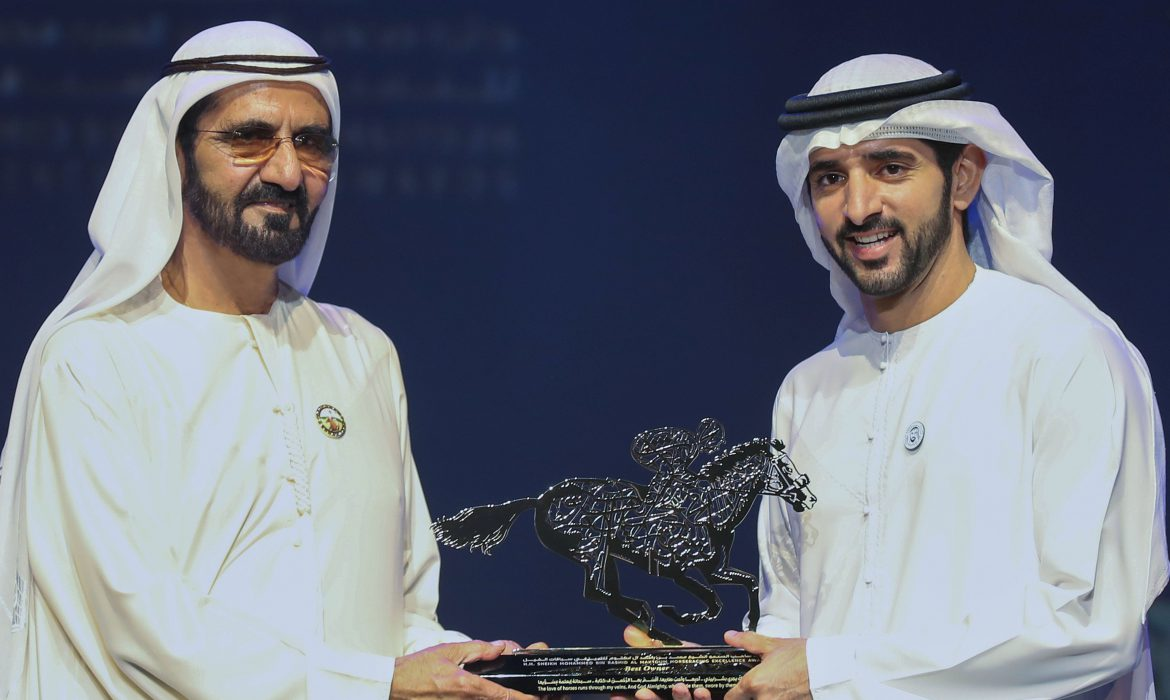 Sheikh Mohammed Honours The Winners Of The Mohammed Bin
