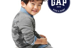 Last Chance: GapKids Casting Call 2015 Contest