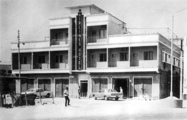 Airline Hotel old dubai