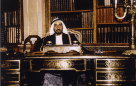 50th Anniversary Of Sheikh Zayed's Accession As Ruler