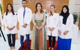 Princess Haya Opens Women's Only Hospital