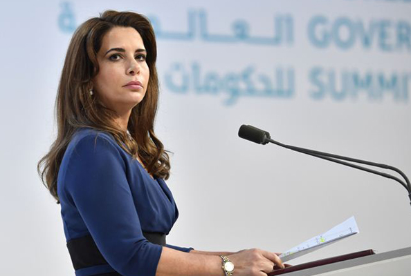 World Government Summit princess haya