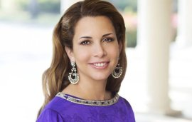 'Anything Is Possible': Princess Haya Helps Launch Project For Female Education
