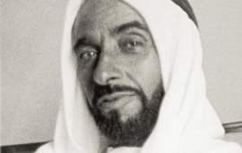 Sheikha Fatima Celebrates The News That 2018 Will Honour Her Late Husband