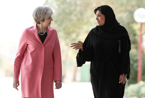 theresa may princess reema