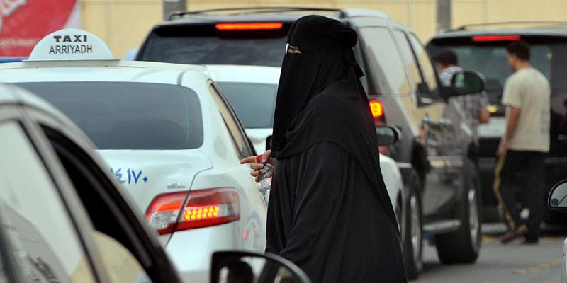 saudi arabia woman generic