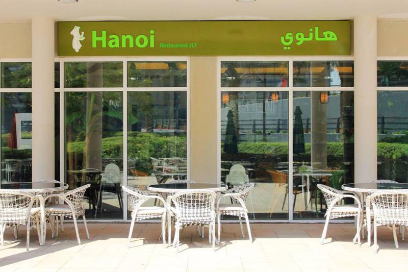 hanoi naturally