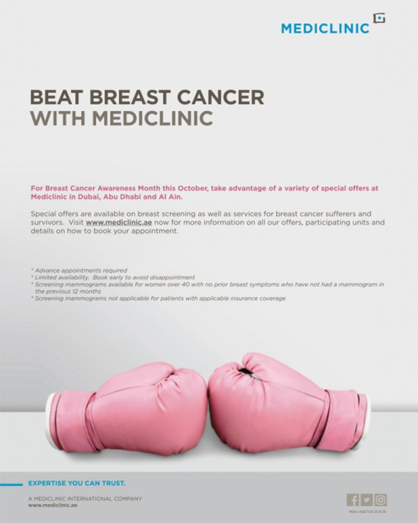 breast cancer awareness uae