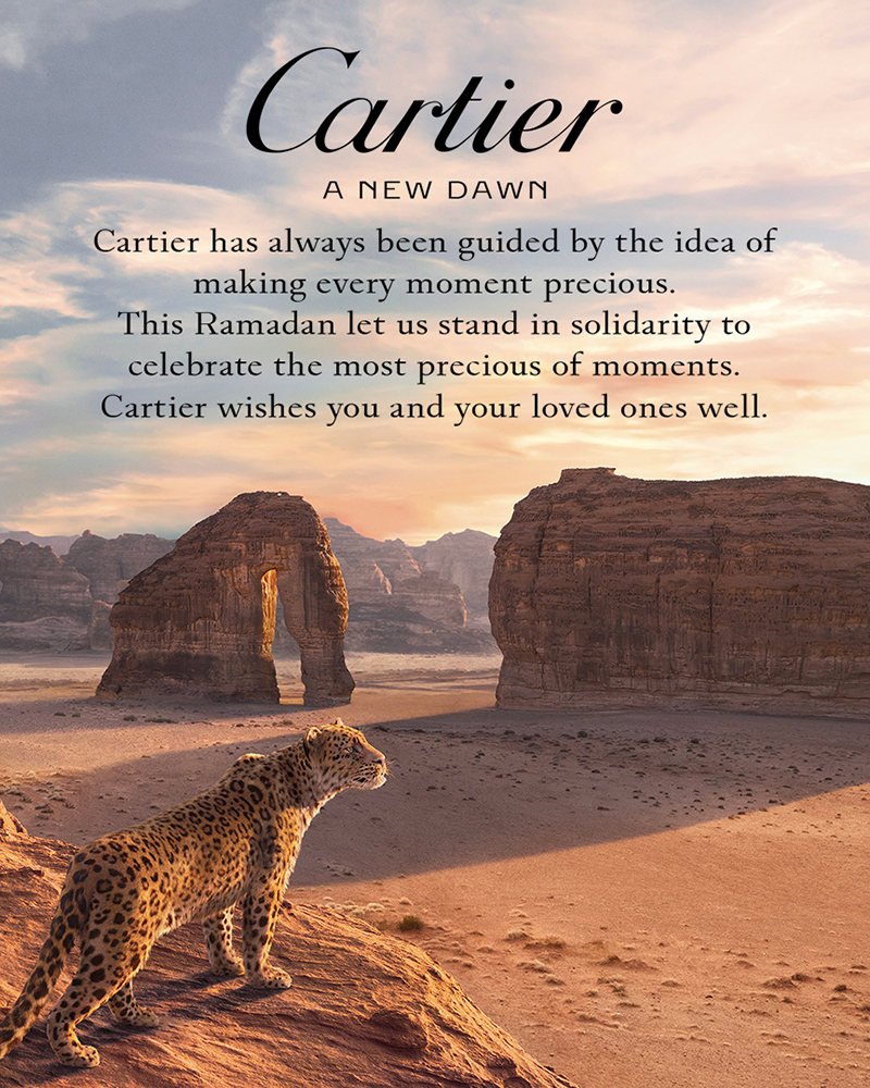 Emirates Red Crescent cartier donation