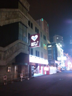 We accidentally stumbled into the love hotel district, whoops!
