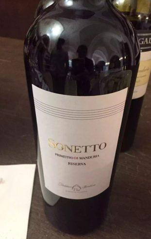 Museo della Civiltà del Vino Primitivo Manduria Puglia Wine Tasting Rose Red White Amoroso Cantina Produttori Vini Manduria Memoria Sonetto