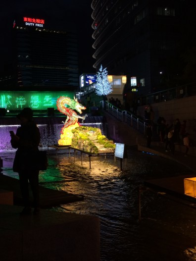 Parade of lights on the Han River
