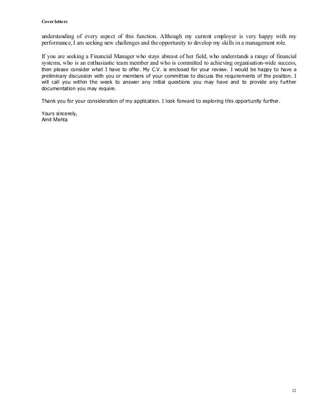 sample email for sending resume to hr