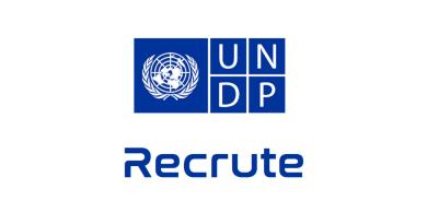Job : PNUD Dakar Recrute un ICT  Analyste