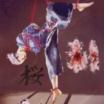 Shibari – Sakura – Aquarelle et encres (Reproduction)