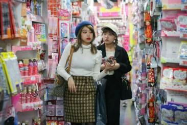 24-hour beauty shopping, Don Quixote