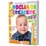 """Classe Primavera – Quaderno """"VOGLIA DI CRESCERE"""" Bambini 2-3 anni"""